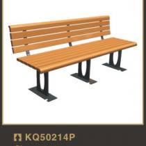 Ghế băng ngoài trời – KQ50214P