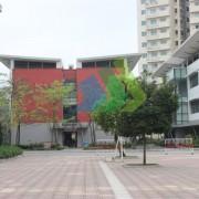 Hanoi Academy  (4)