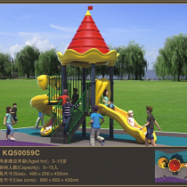 Tổ hợp cầu trượt KQ50059A