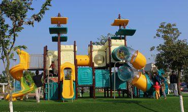 Thiết bị công viên